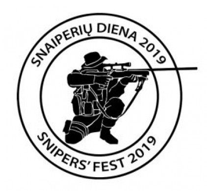 The International Shooting Competition  Snipers' Day 2019