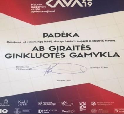 K.A.V.A. 2019: IQ forumas ir apdovanojimai